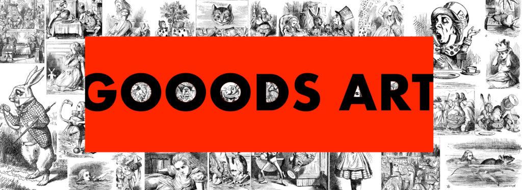 goods_artdai
