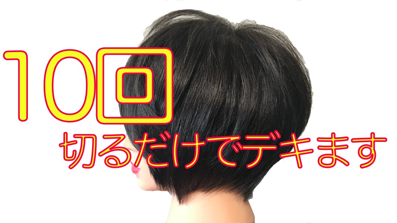 10kato